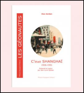 2016 - C'était Shanghaï